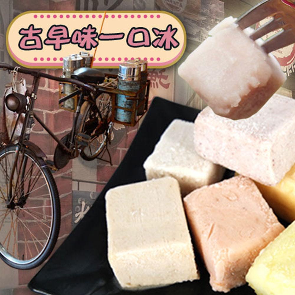 草湖芋仔冰 (五種口味各10顆)