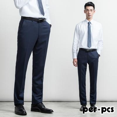 per-pcs 務質男毛料經典素面款平面西裝褲_藍(815103)