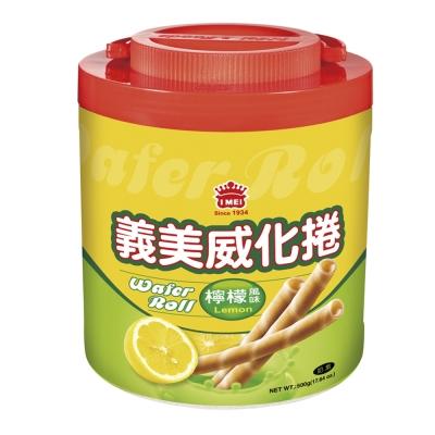義美 檸檬風味威化捲桶(500g)