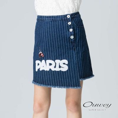 OUWEY歐薇 時尚巴黎條紋牛仔裙(藍)