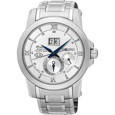 SEIKO 精工 Kinetic 萬年曆大視窗腕錶(SNP 133 J 1 )-銀/ 41 mm