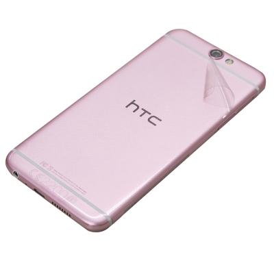 EZstick HTC One A9 機身背蓋保護膜