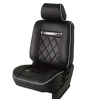 【葵花】量身訂做-汽車椅套-日式合成皮-竹編格紋-C款-雙前座