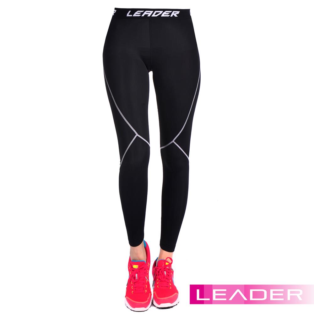 LEADER 女性專用 SportFit運動壓縮緊身褲 黑灰