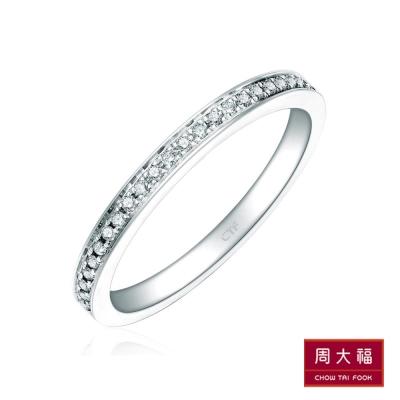周大福 逸彩系列 簡約鑽石18K金線戒(11號)