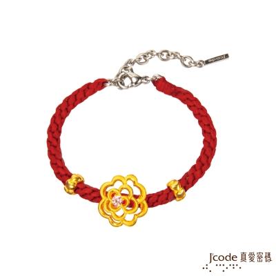 J'code真愛密碼 圓滿富貴黃金編織繩手鍊