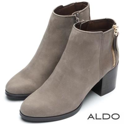 ALDO 原色真皮雙金屬拉鍊木紋粗跟短靴~內斂灰色