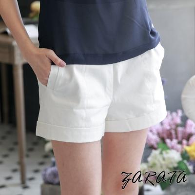 素面壓折斜口袋反折白短褲-白色-ZARATA