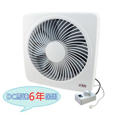 勳風12吋變頻DC旋風式節能吸排扇HF-B7212