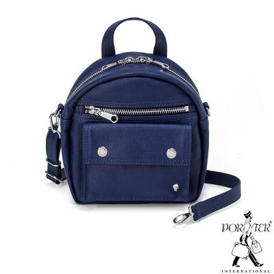 PORTER - 輕甜繽紛SPIRIT時尚優雅肩背包 - 海軍藍(銀)