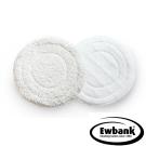 Ewbank chacha2 多功能清潔魔布組 ( 2塊)