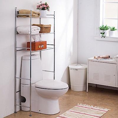 樂活家 電鍍馬桶置物架 浴室架 層架 收納架 58x24.5x152cm