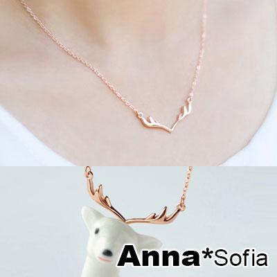 AnnaSofia 甜美小鹿角 925純銀鎖骨鍊項鍊(玫瑰金系)