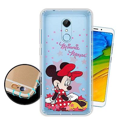 迪士尼授權正版 紅米5 星星系列 空壓安全手機殼(米妮)