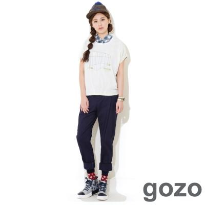 gozo-個性感立體摺線造型長褲-藍色