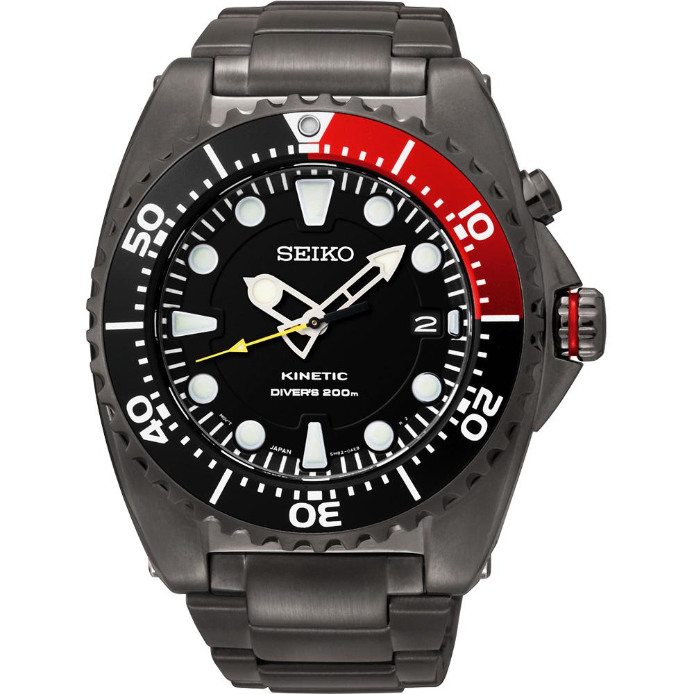 SEIKO Kinetic 怒海征服者潛水200米腕錶(SKA577P1 )-IP黑/44mm