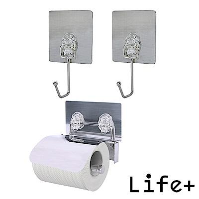 Life Plus 環保無痕魔力貼掛勾-捲筒紙巾架+單掛勾(2入)