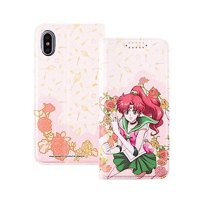 美少女戰士 iPhone X 皮套_木星仙子