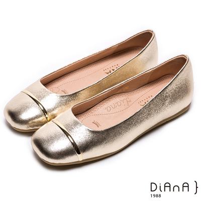 DIANA 漫步雲端焦糖美人款--時尚雅典金框完美舒適平底鞋-香檳金