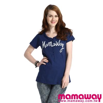 Mamaway-麻繩LOGO印花基本孕婦裝-哺乳衣-共二色