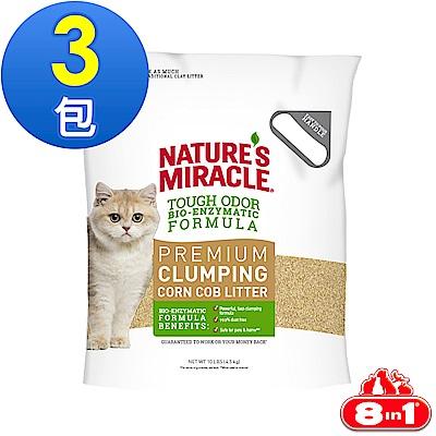 8in1 自然奇蹟 酵素環保玉米貓砂 10磅 x 3包