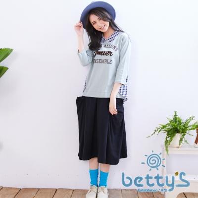 betty's貝蒂思 率性雙側口袋長裙(黑色)