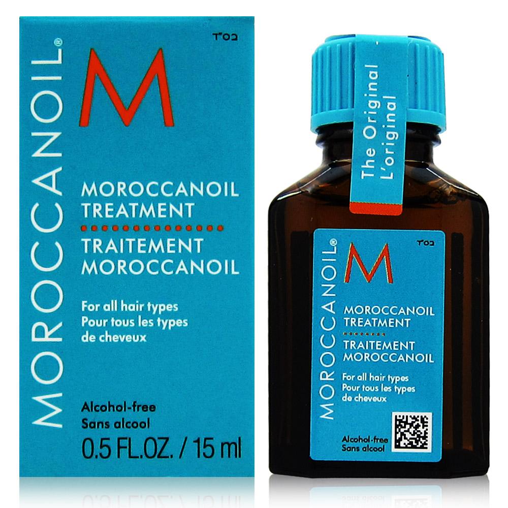 MOROCCANOIL摩洛哥 摩洛哥優油15ml(機場限定英文版)
