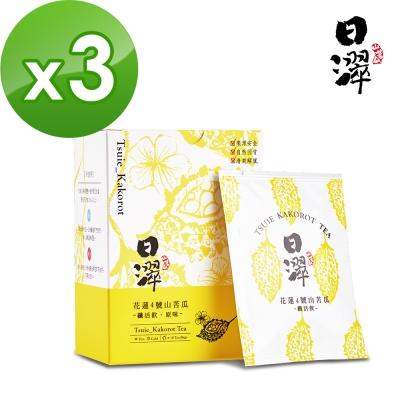 日濢 Tsuie  花蓮4號山苦瓜纖活飲(10入/盒)x3盒