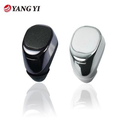 YANG YI 揚邑 YS002 迷你微型無線輕巧耳塞式藍芽耳機