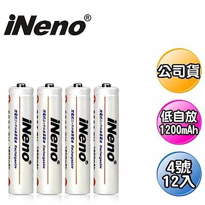 iNeno 低自放4號鎳氫充電電池12入