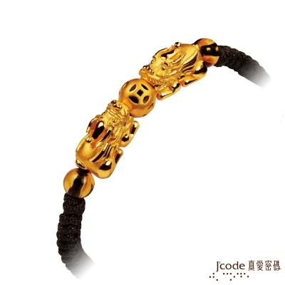 J'code真愛密碼金飾 咬錢貔貅黃金手鍊-大