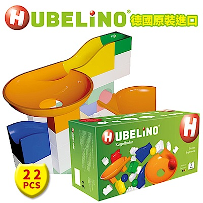 【德國HUBELiNO】軌道式積木套件組合 - 22PCS