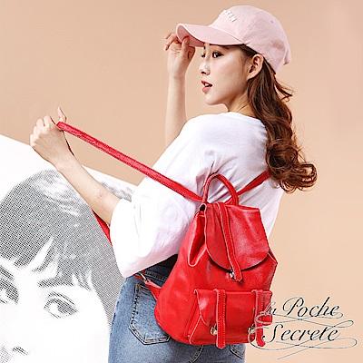 La Poche Secrete 簡約時尚真皮翻蓋雙釦口袋後背包-魅力紅