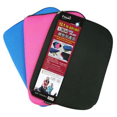 E-books筆電12.1吋天鵝絨網格保護袋