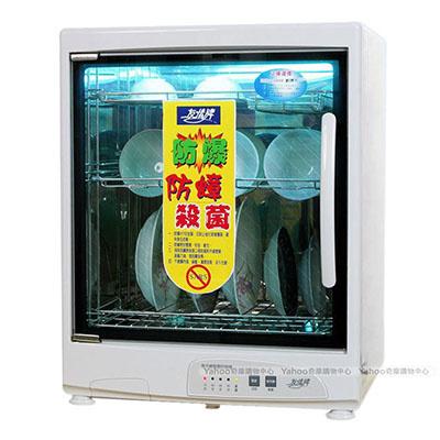 友情不鏽鋼三層紫外線烘碗機PF-3737