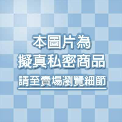 香港Venus幸福三寶 男根證明 逼真吸盤按摩棒(小寶)(快速到貨)