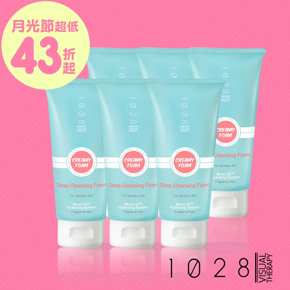 [買三送三]1028 深層潔淨超綿感泡泡保濕洗面乳120ml
