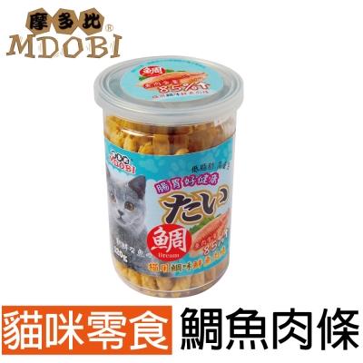 【MDOBI摩多比】貓用 鮮魚肉條 鯛魚口味(2罐組)