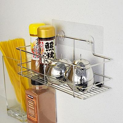 完美主義 瓶罐架/廚房收納/微透貼面(2入組)-31x10.5x11