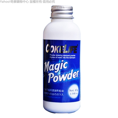 COKELIFE Magic Powder 魔術粉末 潤滑液 45g(快速到貨)