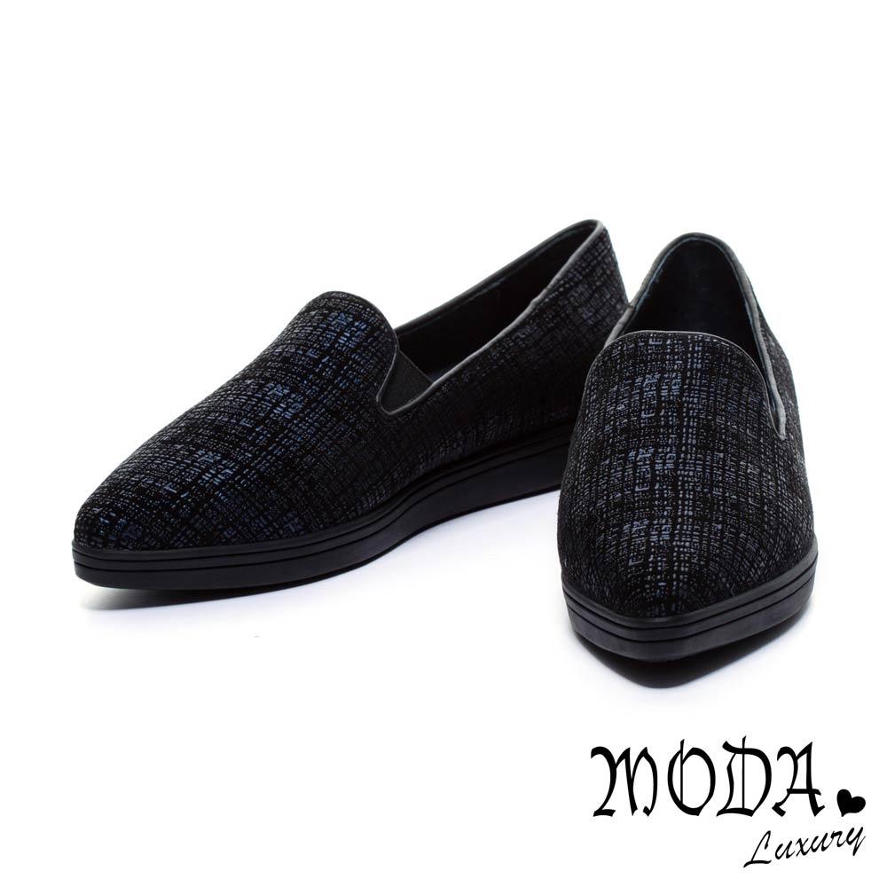 平底鞋MODA Luxury 極簡內斂金屬紋尖頭平底休閒鞋-藍