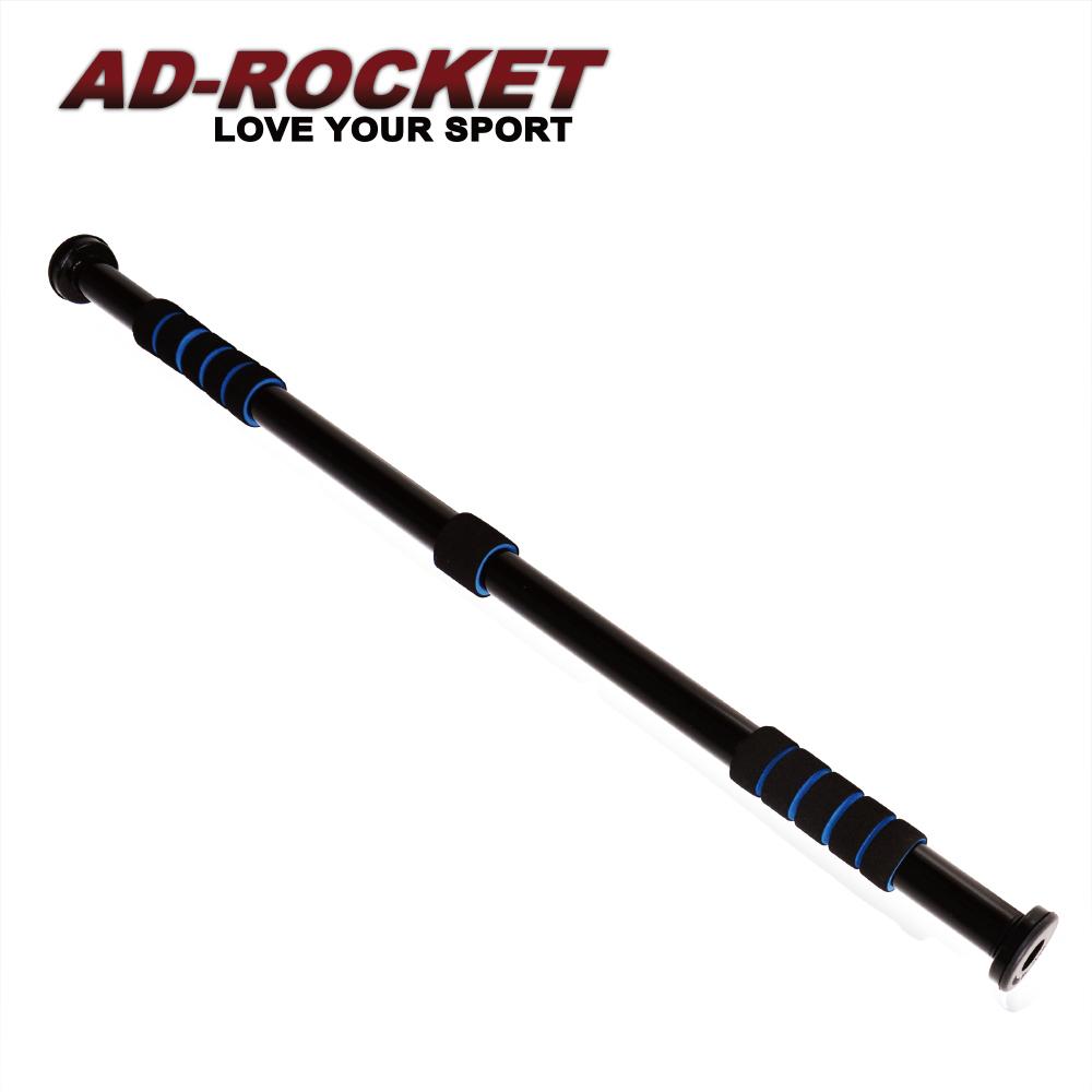 【AD-ROCKET】 尊爵版門框單槓/門上單槓/室內單槓