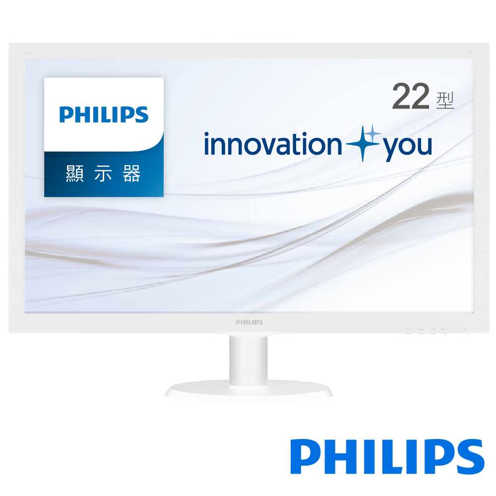 PHILIPS 223V5LHSW (白) 22型LED寬電腦螢幕