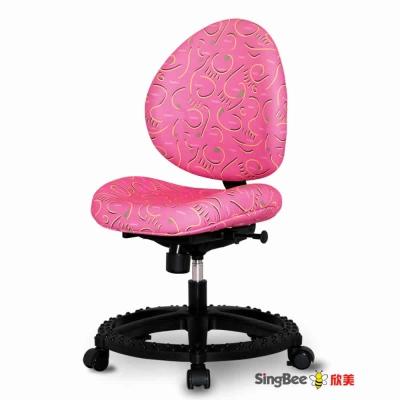 SingBee欣美 兒童健康椅-粉紅色