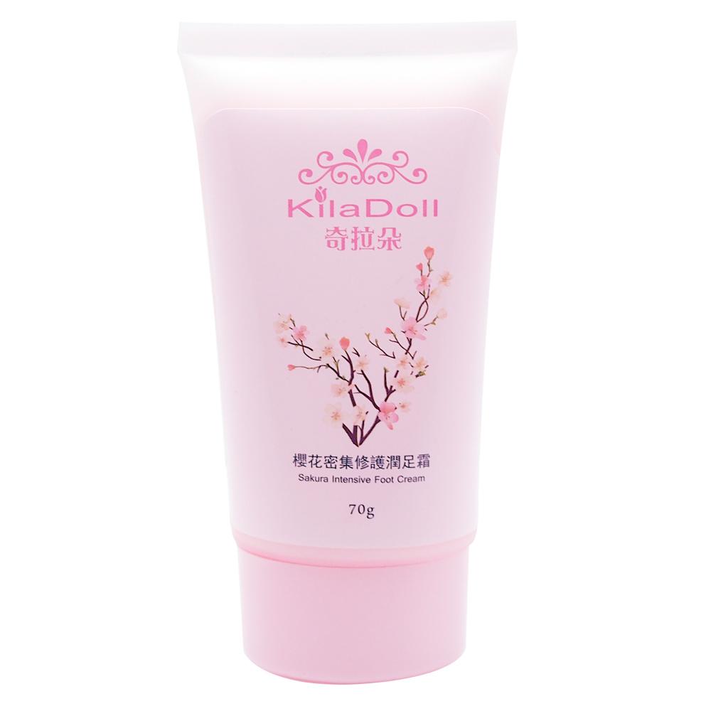 KilaDoll 櫻花密集修護潤足霜 (70ml)
