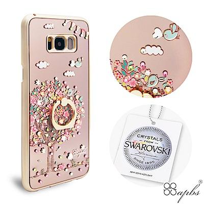 apbs Samsung Galaxy S8 施華彩鑽鏡面指環扣手機殼-相愛