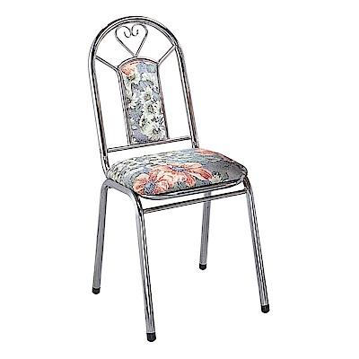 H&D 電金金冠餐椅 (寬41X深50X高88cm)