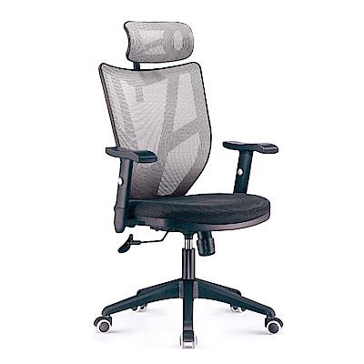 GD綠設家 愛利貝網布高背辦公椅-62x58x103cm免組