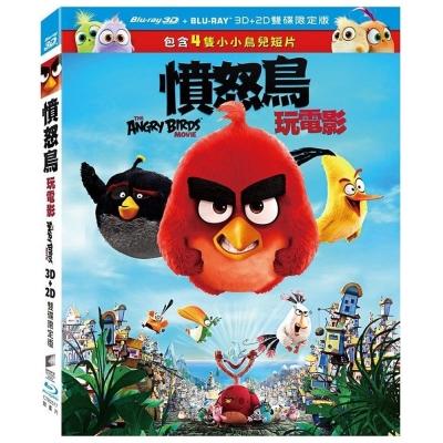 憤怒鳥玩電影-3D-2D-雙碟限定版-藍光-BD