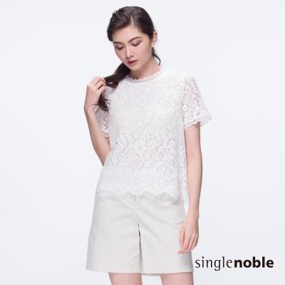 獨身貴族 典雅花漾鏤空中國風蕾絲設計上衣(2色)